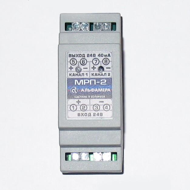 Началось серийное производство двухканального модуля гальванической развязки питания МРП-2