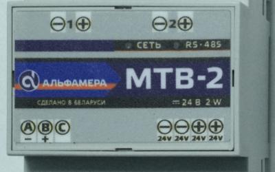 Начато производство модуля токовых выходов МТВ-2