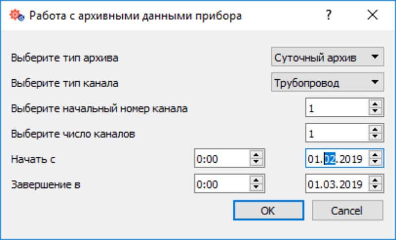 Вышла новая версия ПО «AlphaService» v 1.2.00.