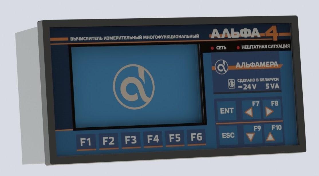 Альфа 4 4.3 inch 14