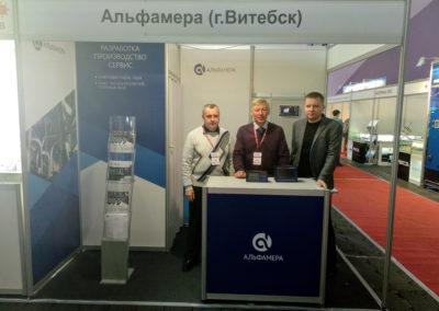 Energy expo 2019